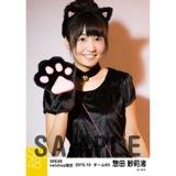SKE48 2015年10月度net shop限定個別生写真 5枚セット 惣田紗莉渚