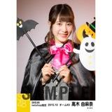 SKE48 2015年10月度net shop限定個別生写真 5枚セット 高木由麻奈