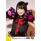 SKE48 2015年10月度net shop限定個別生写真 5枚セット 高柳明音