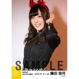 SKE48 2015年10月度net shop限定個別生写真 5枚セット 鎌田菜月