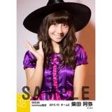 SKE48 2015年10月度net shop限定個別生写真 5枚セット 柴田阿弥