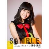 SKE48 2015年10月度net shop限定個別生写真 5枚セット 髙寺沙菜