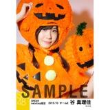 SKE48 2015年10月度net shop限定個別生写真 5枚セット 谷真理佳