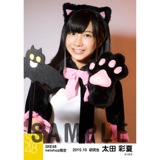 SKE48 2015年10月度net shop限定個別生写真 5枚セット 太田彩夏