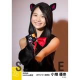 SKE48 2015年10月度net shop限定個別生写真 5枚セット 小畑優奈