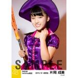 SKE48 2015年10月度net shop限定個別生写真 5枚セット 片岡成美