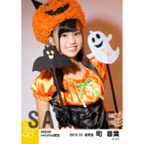 SKE48 2015年10月度net shop限定個別生写真 5枚セット 町音葉