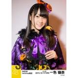SKE48 2015年10月度net shop限定個別生写真 5枚セット 一色嶺奈