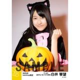 SKE48 2015年10月度net shop限定個別生写真 5枚セット 白井琴望