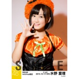 SKE48 2015年10月度net shop限定個別生写真 5枚セット 水野愛理