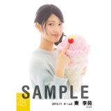 SKE48 2015年11月度個別生写真「ルームウェア」5枚セット 東李苑