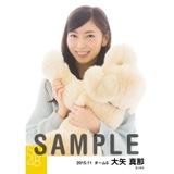 SKE48 2015年11月度個別生写真「ルームウェア」5枚セット 大矢真那
