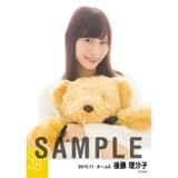 SKE48 2015年11月度個別生写真「ルームウェア」5枚セット 後藤理沙子