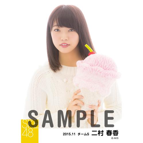 SKE48 2015年11月度個別生写真「ルームウェア」5枚セット 二村春香
