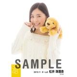 SKE48 2015年11月度個別生写真「ルームウェア」5枚セット 松井珠理奈