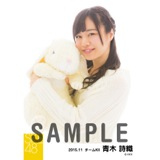 SKE48 2015年11月度個別生写真「ルームウェア」5枚セット 青木詩織