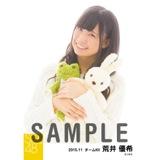 SKE48 2015年11月度個別生写真「ルームウェア」5枚セット 荒井優希