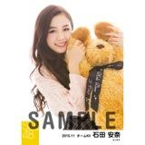 SKE48 2015年11月度個別生写真「ルームウェア」5枚セット 石田安奈