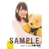 SKE48 2015年11月度個別生写真「ルームウェア」5枚セット 大場美奈