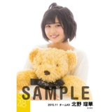 SKE48 2015年11月度個別生写真「ルームウェア」5枚セット 北野瑠華