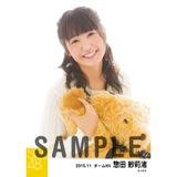 SKE48 2015年11月度個別生写真「ルームウェア」5枚セット 惣田紗莉渚