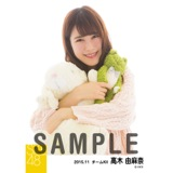 SKE48 2015年11月度個別生写真「ルームウェア」5枚セット 高木由麻奈