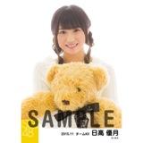 SKE48 2015年11月度個別生写真「ルームウェア」5枚セット 日高優月