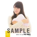 SKE48 2015年11月度個別生写真「ルームウェア」5枚セット 井田玲音名