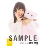 SKE48 2015年11月度個別生写真「ルームウェア」5枚セット 鎌田菜月