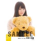 SKE48 2015年11月度個別生写真「ルームウェア」5枚セット 木本花音