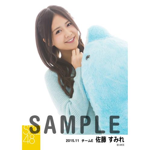 SKE48 2015年11月度個別生写真「ルームウェア」5枚セット 佐藤すみれ