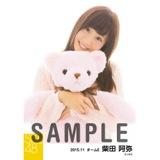 SKE48 2015年11月度個別生写真「ルームウェア」5枚セット 柴田阿弥