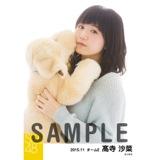 SKE48 2015年11月度個別生写真「ルームウェア」5枚セット 髙寺沙菜