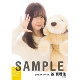 SKE48 2015年11月度個別生写真「ルームウェア」5枚セット 谷真理佳