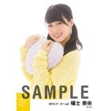 SKE48 2015年11月度個別生写真「ルームウェア」5枚セット 福士奈央