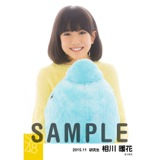 SKE48 2015年11月度個別生写真「ルームウェア」5枚セット 相川暖花