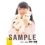 SKE48 2015年11月度個別生写真「ルームウェア」5枚セット 浅井裕華