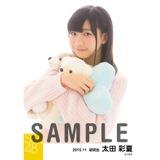 SKE48 2015年11月度個別生写真「ルームウェア」5枚セット 太田彩夏
