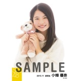 SKE48 2015年11月度個別生写真「ルームウェア」5枚セット 小畑優奈