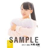 SKE48 2015年11月度個別生写真「ルームウェア」5枚セット 片岡成美