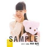 SKE48 2015年11月度個別生写真「ルームウェア」5枚セット 末永桜花