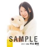 SKE48 2015年11月度個別生写真「ルームウェア」5枚セット 杉山愛佳