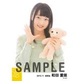 SKE48 2015年11月度個別生写真「ルームウェア」5枚セット 和田愛菜