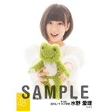 SKE48 2015年11月度個別生写真「ルームウェア」5枚セット 水野愛理