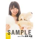 SKE48 2015年11月度個別生写真「ルームウェア」5枚セット 菅原茉椰