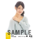 SKE48 2015年11月度net shop限定個別生写真 5枚セット 東李苑