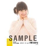 SKE48 2015年11月度net shop限定個別生写真 5枚セット 犬塚あさな