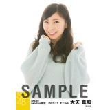 SKE48 2015年11月度net shop限定個別生写真 5枚セット 大矢真那