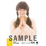 SKE48 2015年11月度net shop限定個別生写真 5枚セット 竹内舞