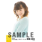 SKE48 2015年11月度net shop限定個別生写真 5枚セット 都築里佳